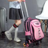 降價優惠兩天-拉杆書包小學生 1-3-6年級男生兒童書包護脊6-12周歲女孩減負防水四色可選 xw