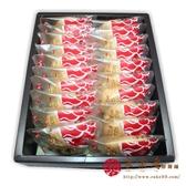 【采棠肴鮮餅鋪】太陽餅20入