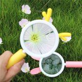 雙十二狂歡購 光學放大鏡高清卡通小兔子老師推薦幼兒園小學生老人兒童放大鏡