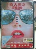 挖寶二手片-Y88-025-正版DVD-電影【食人魚2 全面獵殺】-大衛赫索霍夫 文雷姆斯 卡特莉娜寶登