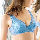 豐滿~下垂胸型  AVON雅芳 新雙提托全罩 天空藍內衣