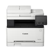 【高士資訊】Canon 佳能 imageCLASS MF642Cdw 彩色 雷射 多功能 複合機 事務機 公司貨 取代MF632