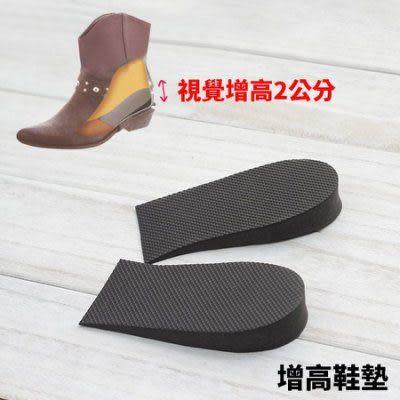 增高墊2cm 增高鞋墊 內增高 鞋墊 帆布鞋 運動鞋 馬靴 雪靴 慢跑鞋 布鞋 《Life Beauty》