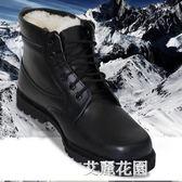 加厚羊毛軍靴特種兵短筒秋冬季男士牛皮靴子戶外保暖棉鞋『艾麗花園』