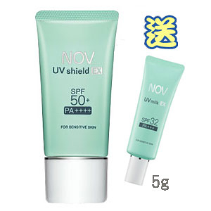 娜芙防曬隔離霜SPF50+ 30g(正常版)送防曬水凝乳5g
