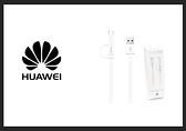 HUAWEI 華為 原廠Micro USB & Type-C 二合一傳輸線 (盒裝)