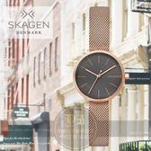 SKAGEN丹麥設計品牌北歐時尚簡約腕錶SKW2645公司貨/極簡/北歐/設計師