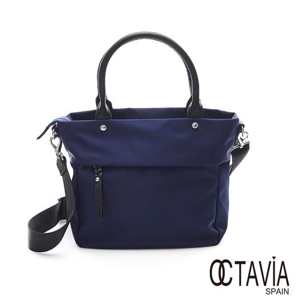OCTAVIA 8 真皮 - 摺袋子 尼龍配皮手提肩斜萬用水餃包 -海軍藍