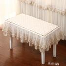 蕾絲鋼琴凳套罩單人雙人凳夾棉防滑梳妝台凳...