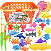 益智兒童釣魚玩具池套裝磁性 公園廣場戲水男孩釣魚竿玩具2-3-6歲【一周年店慶限時85折】
