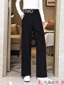 西裝褲西裝闊腿褲女春秋垂感高腰寬鬆女褲夏季薄款2021新款直筒休閒長褲 芊墨 618大促