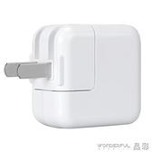充電頭 ipad充電器mini/Air/2/3/4/iPhone5/6/7/8手機 晶彩