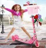 2-5歲兒童加寬閃光三輪滑板車DL11529『黑色妹妹』