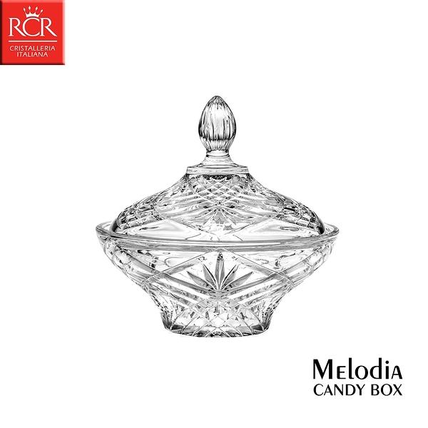 義大利 RCR MELODIA系列 水晶糖果盒 18cm 糖果盒 CANDY BOX