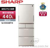 【佳麗寶】【SHARP夏普】日本原裝變頻環保冰箱-440L-五門SJ-XW44BT-N
