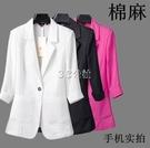 西裝外套 亞麻小西裝外套女夏天季薄款韓版修身棉麻職業短袖西服七分袖 3c公社