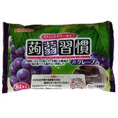 日本蒟蒻習慣果凍-葡萄384g【愛買】