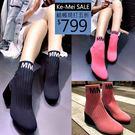 克妹Ke-Mei【AT47655】歐洲站 時尚字母彈力繃帶襪靴粗跟短靴