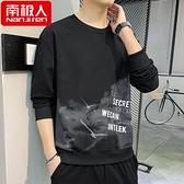 南極人2020新款長袖t恤男士連帽T恤韓版潮流寬鬆休閒秋季打底衫衣服 雙十二購物節
