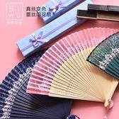真絲可變色蕾絲印花扇子折疊扇 古風日式和風復古隨身扇子    琉璃美衣