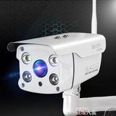 監控設備商用1080P手機遠程無線攝像頭夜視 監控器高清套裝 家用室外焦距8mm 數碼人生igo