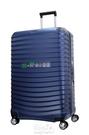 萬國通路 雅仕 EMINENT KJ39 28吋 SUPER LIGHT 霧面防刮 TPO材質 行李箱 旅行箱 中藍色
