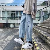 牛仔褲男寬鬆韓版百搭九分直筒褲子男生港風闊腿長褲【聚物優品】