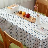 雙12鉅惠 防水防燙長方形桌布宿舍餐桌墊書桌茶幾布藝桌墊防油免洗pvc臺布 森活雜貨