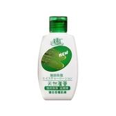 廣源良 天然蘆薈保濕滋潤凍(100g)【小三美日】