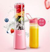 耐美諾榨汁機家用小型炸水果汁機全自動多功能迷你電動便攜榨汁杯igo『新佰數位屋』