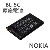 【新版 1020mAh】NOKIA BL-5C【原廠電池】Nokia 6230 6680 6270 6085 6030 N70 N71 N72 N91 E50 E60