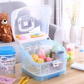 嬰兒奶瓶收納箱盒便攜式大號寶寶餐具儲存盒瀝水防塵晾乾架奶粉盒 鉅惠85折