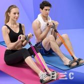 拉力器仰臥起坐健身器材家用女運動腳蹬拉力器輔助器 zm11939【每日三C】TW