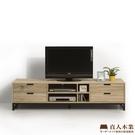 日本直人木業-LONDON 北美橡木182公分電視櫃