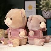軟體泰迪熊公仔毛絨玩具抱抱熊送女友大號布娃娃抱枕玩偶禮物女【免運】