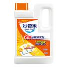 【奇奇文具】妙管家 MB200 2000g 清心橙香地板清潔劑