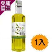 清亮農場 有機苦茶油(250ml/罐)【免運直出】