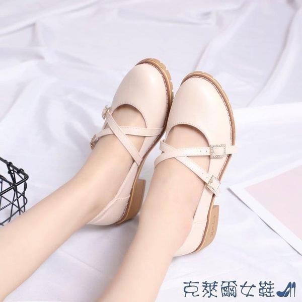 娃娃鞋 日系娃娃鞋瑪麗珍鞋平底圓頭小皮鞋森女復古淺口女鞋春秋新款單鞋 快速出貨