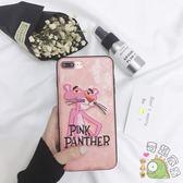 粉色刺繡頑皮豹 iphone8手機殼7plus保護套蘋果X軟殼6s全包卡通潮【七夕8.8折】