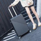 行李箱箱子行李箱皮箱拉桿旅行箱萬向輪男女20寸韓版密碼箱小清新JD 雲雨尚品
