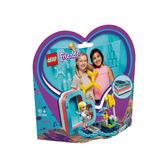 LEGO樂高 FRIENDS 41386 斯蒂芬妮的夏日心型盒 積木 玩具