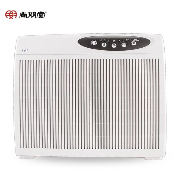 [SUNPENTOWN 尚朋堂] 氧負離子HEPA空氣清淨機 SA-2285E