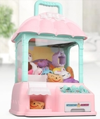 兒童抓娃娃機玩具小型迷你夾公仔投幣糖果扭蛋游戲機女孩生日禮物  免運快速出貨