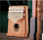 拇指琴 卡林巴琴10音拇指琴初學者入門便攜式手指鋼琴kalimba樂器抖音琴 綠光森林