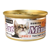 SEEDS 惜時 愛貓機能餐罐系列-白身鮪魚+牛肉 (85Gx24罐)-箱購
