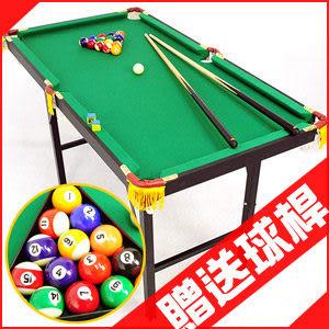 花式撞球桌│120X65折疊型撞球台(完整配件)附球桿球杆撞球檯台球遊戲桌推薦哪裡買專賣店