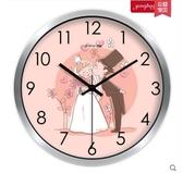 小鄧子創意婚慶裝飾客廳大時鐘 現代靜音臥室簡約石英鐘錶大廳掛錶(12英寸)