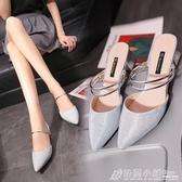 新款時尚百搭粗跟中跟包頭半拖鞋女夏外穿銀色亮片高跟涼拖鞋 格蘭小舖