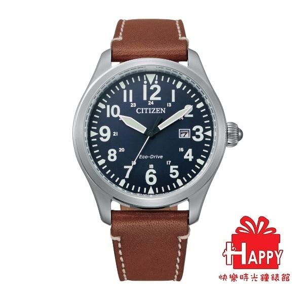 日本CITIZEN星辰 Eco-Drive 百搭時尚大三針光動能腕錶 BM6838-33L 藍X咖
