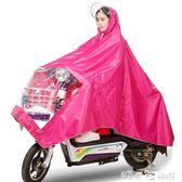 機車雨衣頭盔雙帽檐電瓶摩托小自行車面罩雨披男女成人加大 潔思米